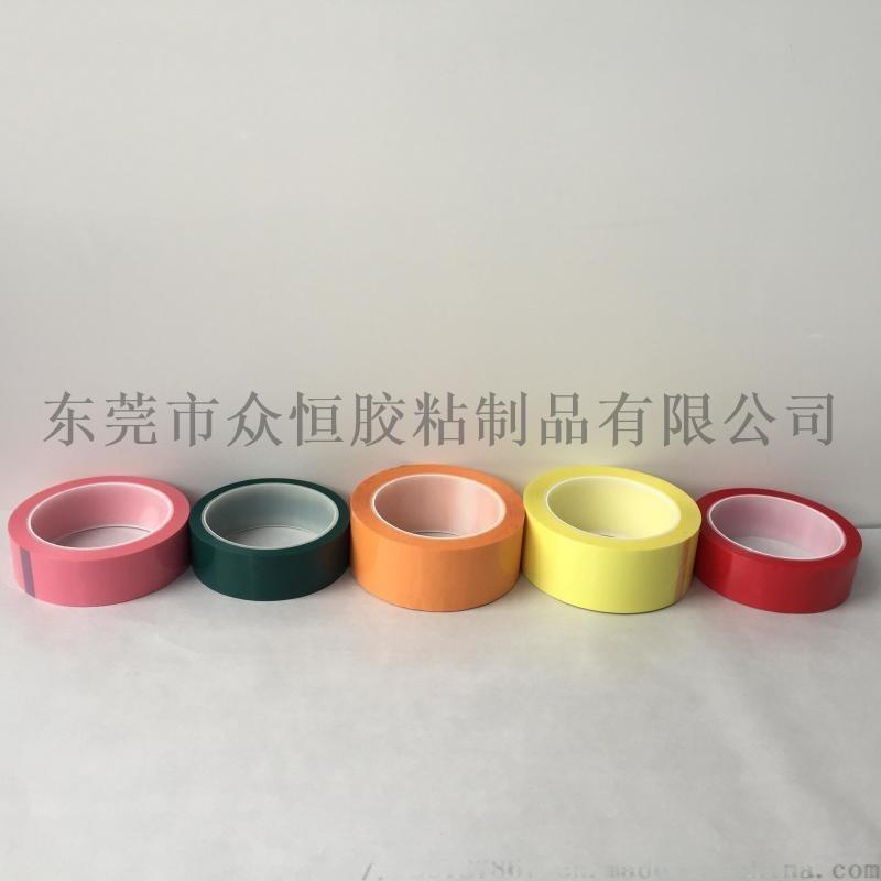 浅黄色玛拉胶带 PET绝缘耐酸碱 麦拉胶带 火牛胶带 矽胶马拉胶带