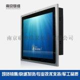 工業用平板電腦無風扇_無風扇主機輕薄寬溫寬壓