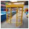 工地一級配電箱 建築工地一級配電櫃 施工現場防護棚