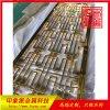 鏡面鈦金管制不鏽鋼屏風 廠家定製金屬屏風供應