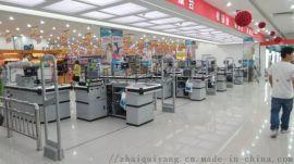 超市防盗器耐用性声磁款
