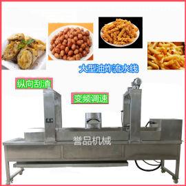豆泡油炸机豆腐泡油炸生产线全自动鱼豆腐油炸流水线