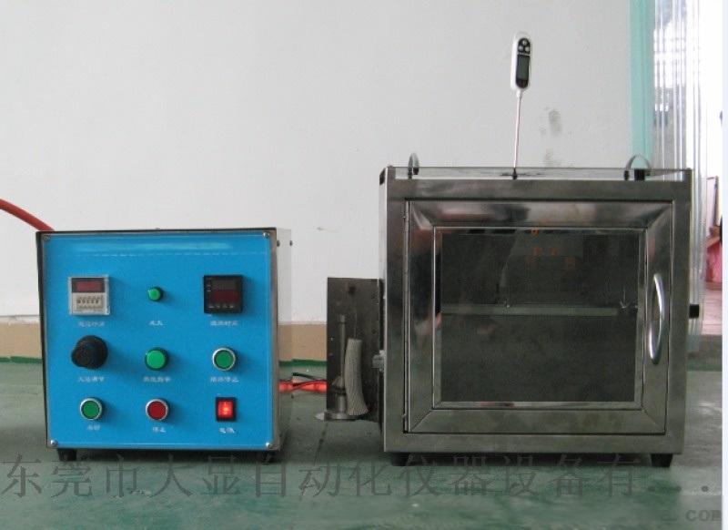 汽车内饰材料热辐射试验机