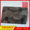 花紋不鏽鋼 304冰竹紋衛浴不鏽鋼壓花板供應
