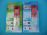 注射型环氧胶 (EA-05)