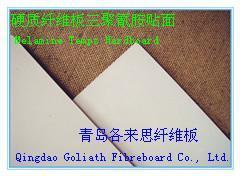 三聚氰胺贴面硬质纤维板