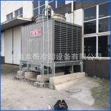 徐州冷卻塔廠家直銷 本研BY-N方形逆流冷卻塔 印染廠配套冷卻水塔