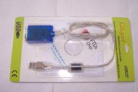 FTDI 2.0USB/RS232串口线
