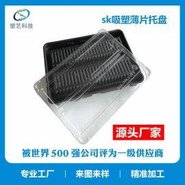 南京黑色吸塑托盘 透明小冰块吸塑包装外盖