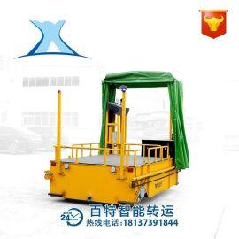 仓储运输设备三十吨无轨电动平板车 车间转运机械电动升降平台车