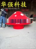 【厂家直销】1玻璃钢公园蘑菇幼儿园玻璃钢景观蘑菇造型蘑菇800mm