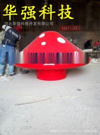 【廠家直銷】1玻璃鋼公園蘑菇幼兒園玻璃鋼景觀蘑菇造型蘑菇800mm