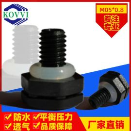 M05户外灯具防水透气阀车灯led呼吸器防尘除雾气IP67IP68现货供应