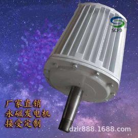 永磁交流发电机纯铜永磁钢低速发电机厂家直供永磁直驱发电机组