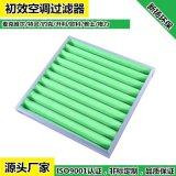 专业生产g4空调过滤器  空调过滤网