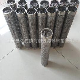 定制 Y型过滤器 不锈钢过滤芯 304冲孔板滤芯工业过滤器滤网