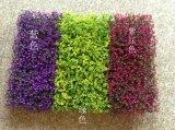 批发加密 米兰草坪 人造绿植 人造仿真草坪假草坪植物墙装饰绿植