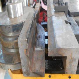 液压弯管机 弯管机芯棒 弯管机防皱模 弯管机配件