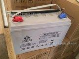 双登6-GFM-100 12V100AH 太阳能直流屏UPS/EPS电源 免维护蓄电池