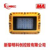 DGS礦用隔爆型LED巷道燈/礦用防爆燈