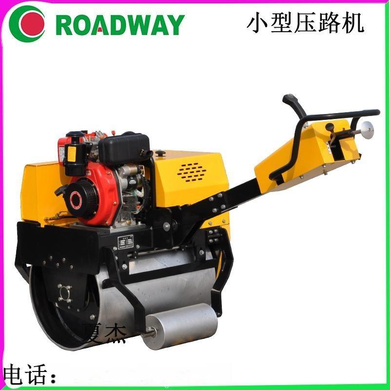 ROADWAY壓路機RWYL24C小型駕駛式手扶式壓路機廠家供應液壓光輪振動壓路機終身保修湖北省武漢