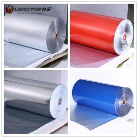 抗老化鋁箔復合膜 彩鋼瓦室外隔熱防紫外線鋁箔復合膜