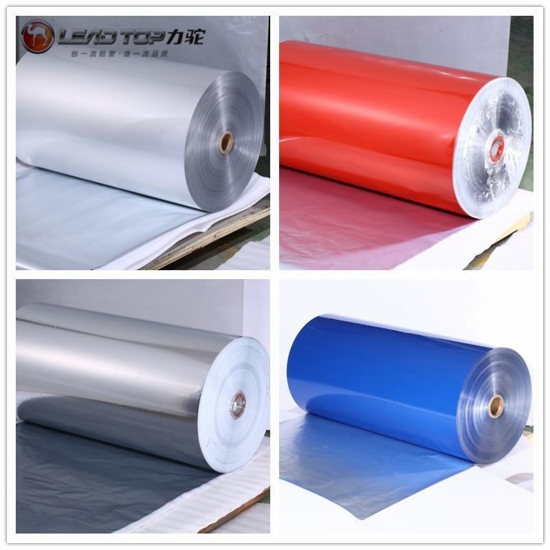 抗老化铝箔复合膜 彩钢瓦室外隔热防紫外线铝箔复合膜