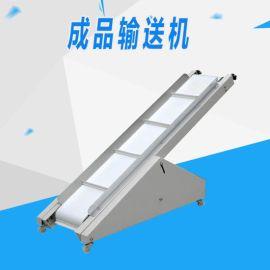 大量供应拖斗式包装机 拖斗枕式全自动包装机 全自动枕式包装机