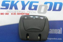 固定箱包锁(SKE-302)