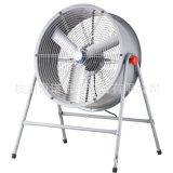 供应FA-4型耐高温电机铝叶轴流扬谷电风扇