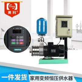 無塔供水器 家用恆壓變頻供水設備