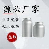α-乙醯基-γ-丁內酯 1kg 25KG均有 現貨批發零售少量可拆