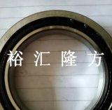 高清實拍-H75A 深溝球軸承 110*146*16mm