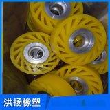聚氨酯送紙輪 高耐磨PU太陽輪 聚氨酯包膠輪