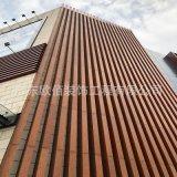 戶外木紋鋁四方管 鋁方通幕牆 景區吊頂鋁方通木紋天花