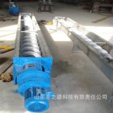 垂直管式螺旋输送机 螺旋输送机化工 不锈钢ls螺旋输送机