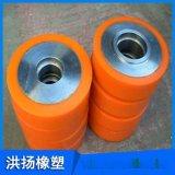 聚氨酯包胶轮 铝件包聚氨酯 不锈钢包聚氨酯轮