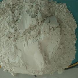专业生产橡胶用煅烧陶土 PVC塑料黄陶土 白陶土