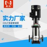 CDLF45高壓水泵 鍋爐迴圈泵 立式多級離心泵