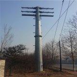 10KV电力钢杆价格|张家口阳原电力钢杆、钢杆及钢杆基础