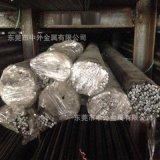 SUS420F冷拉不鏽鋼棒易切削420F光圓鋼棒