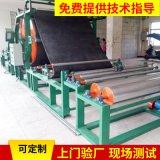 现货供应 强力胶复合机 砂纸自动化复绒机 印刷加工复合机