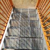 安徽隧道項目防滑板 鱷魚嘴防滑板 鍍鋅板防滑板
