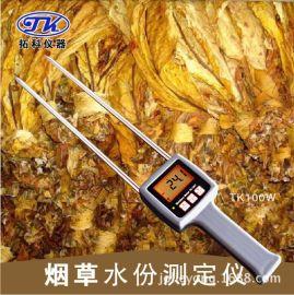 廠商直供煙草水分測定儀TK100T