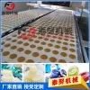 厂家直销全自动糖排生产线 多功能全自动糖果机械北京赛车 糖果机