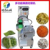 蔬菜切割機 多功能雙頭大型切菜機 菠菜切段機