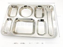 深圳不锈钢304七格快餐盘 1.2特厚大七格快餐盘