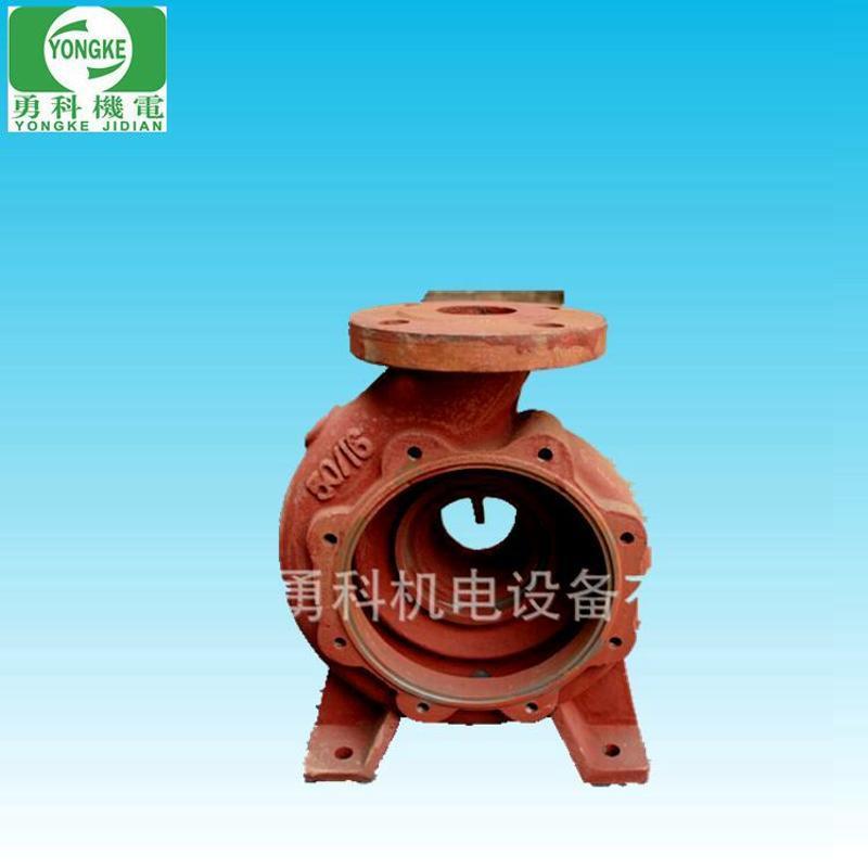 KTP水泵泵壳 空调水泵泵体 空调水泵泵头配件