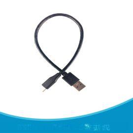 新品批发 USB3.1 Type-C数据线 USB 3.0 转 USB3.1 C TYPE C
