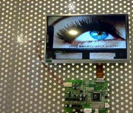 7寸液晶屏(A070FW)